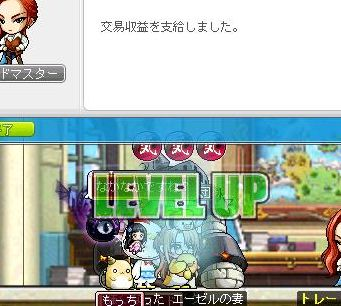 Maple140110_024748.jpg