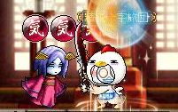 Maple140113_173000.jpg