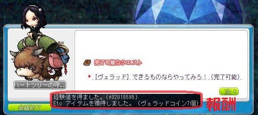 Maple140130_003623.jpg