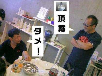 0001_20111027082140.jpg