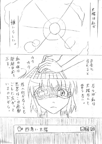 yuina1.jpg