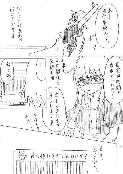 yuina2.jpg
