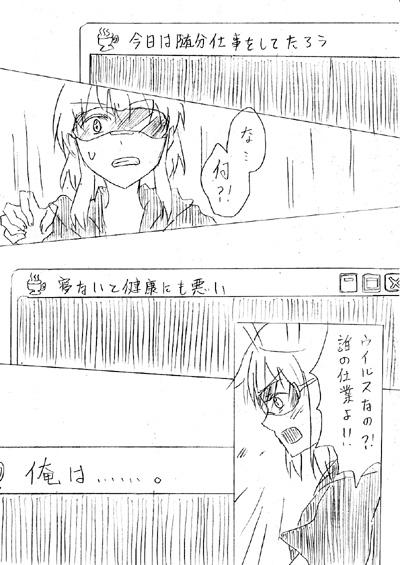yuina3.jpg