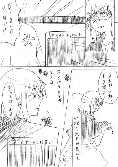 yuina4.jpg