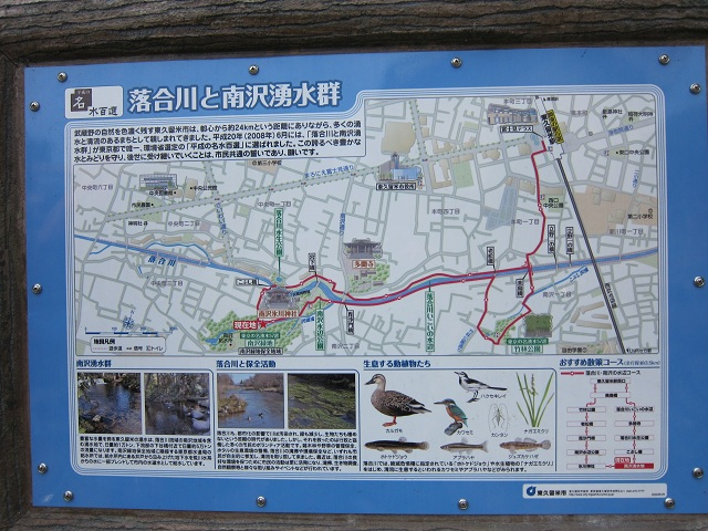 ochiaigawa01.jpg