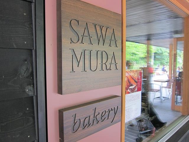 sawamura02.jpg