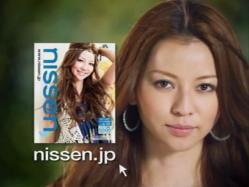 KARI-Nissen1115.jpg
