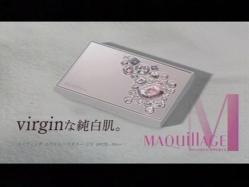 Shiina-Maquillage1104.jpg