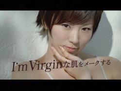 Shiina-Maquillage1105.jpg