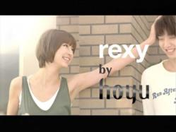 Shinoda-Rexy1115.jpg