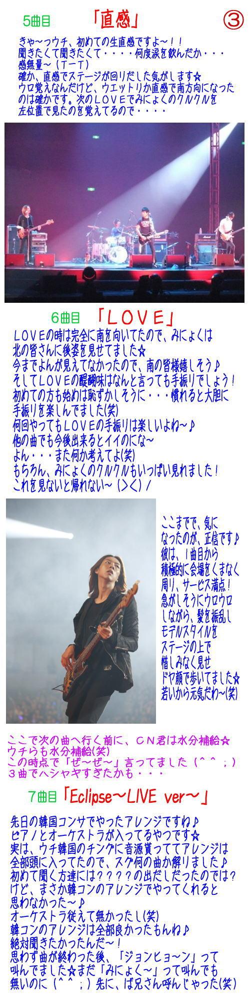 横浜アリーナ-3