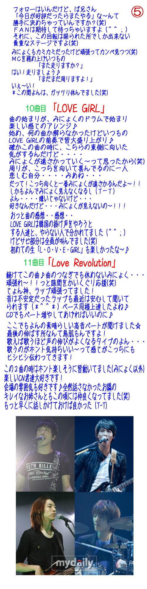 横浜アリーナ-5