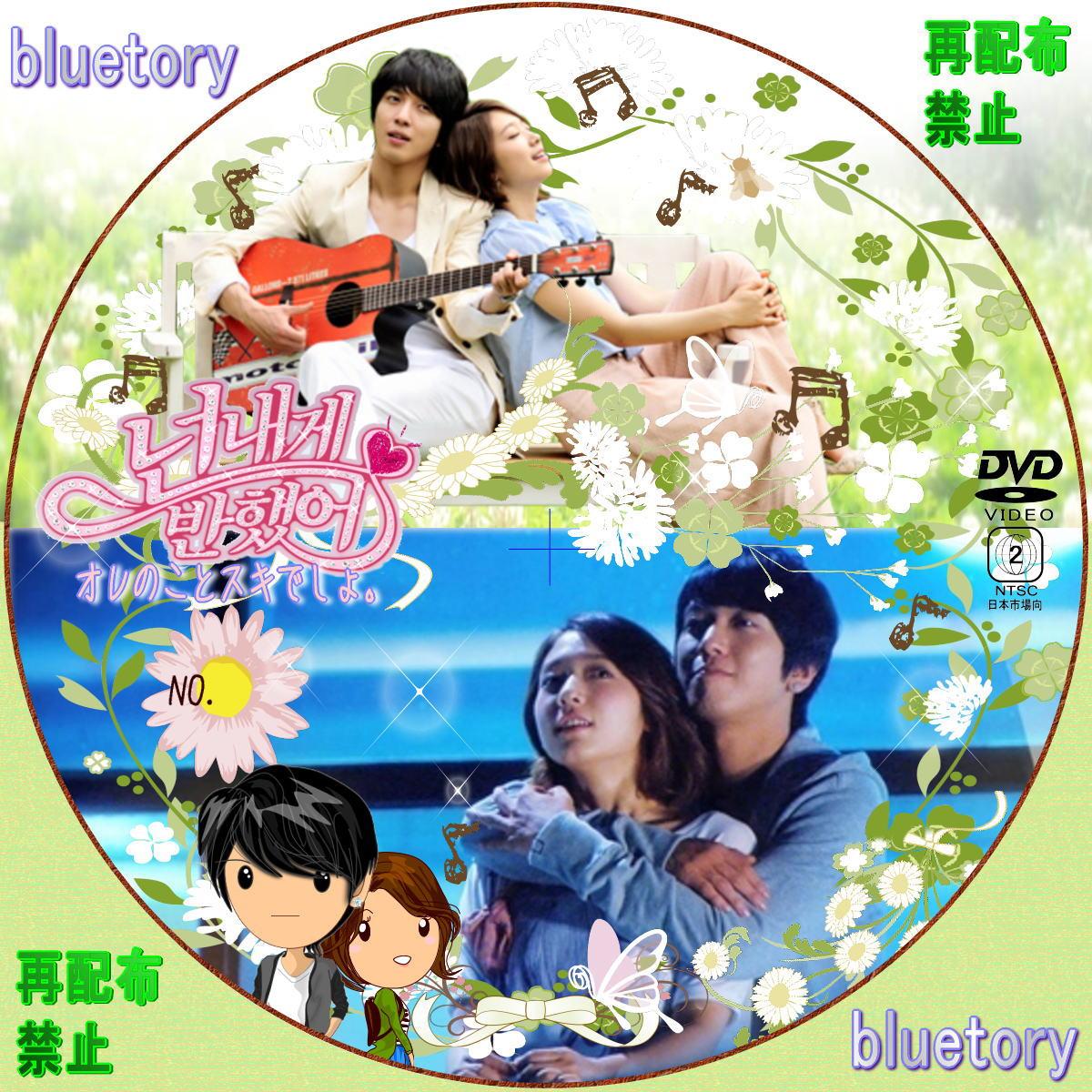 シン&ギュウォン-4