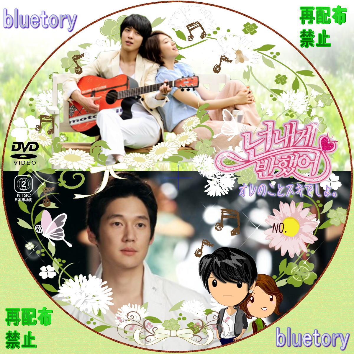 ソクヒョン&ユンス-4