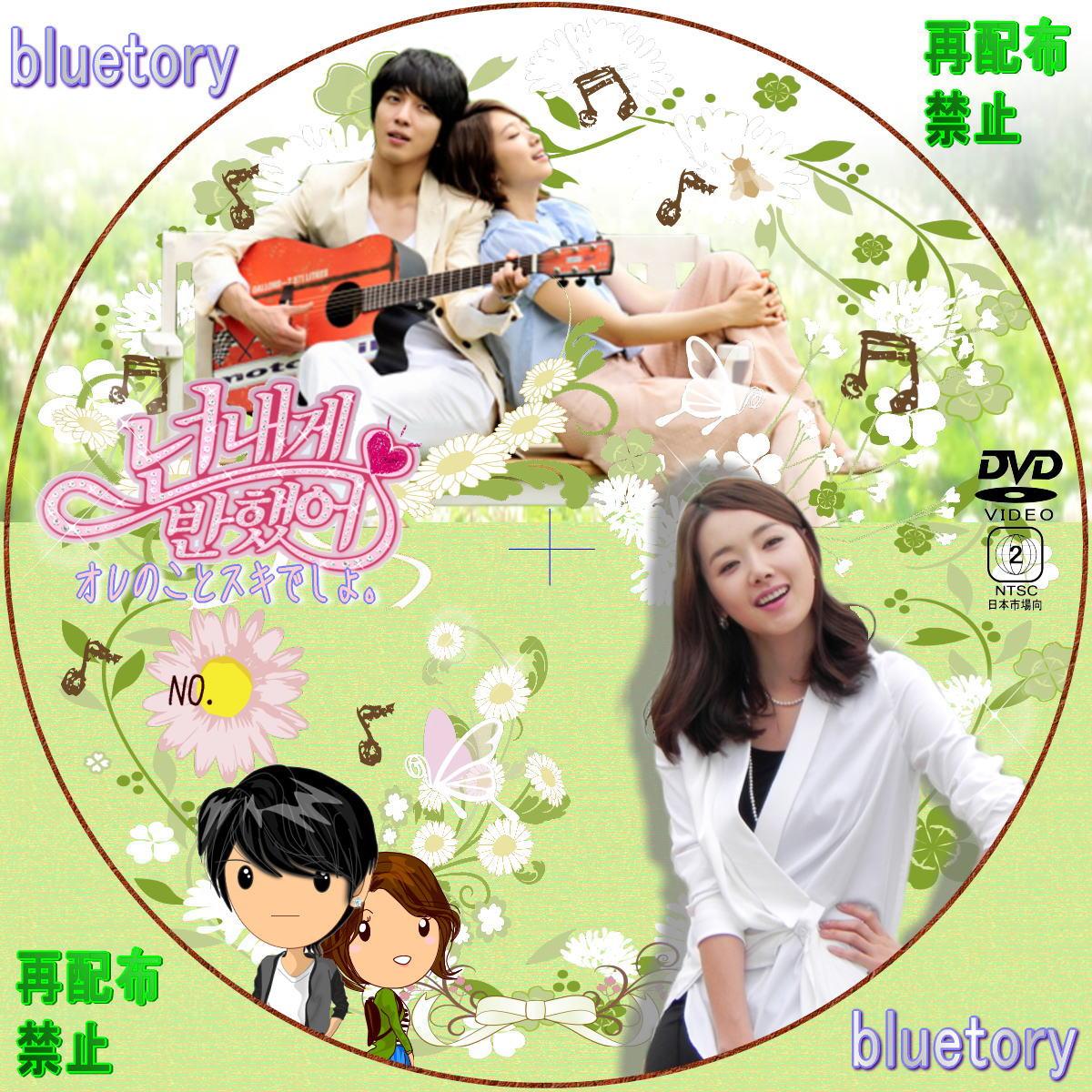 ソクヒョン&ユンス-3