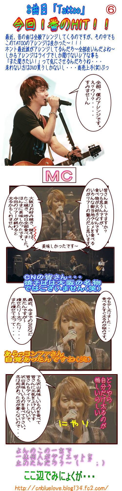 23.12.14Zepp大阪参戦レポ-6