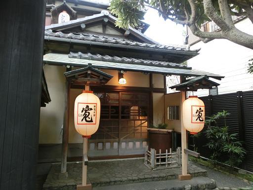 「日本文化を愛でる会」会場