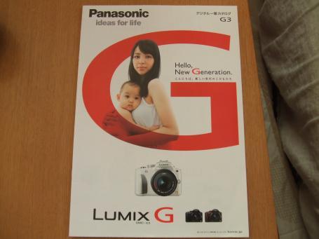 LUMIX G カタログ