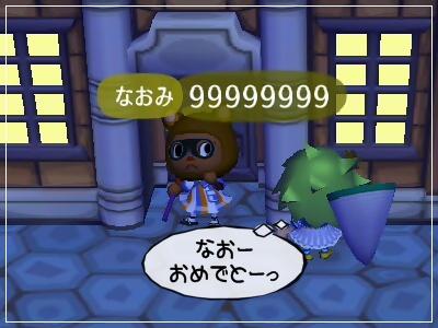 999dawa.jpg
