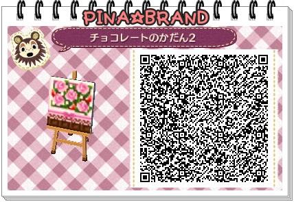 cokako_20141031151555bf1.jpg