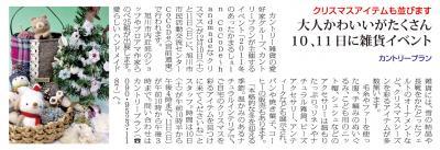 繧ォ繝ウ繝医Μ繝シ繝励Λ繝ウ讒論convert_20111210063044-1