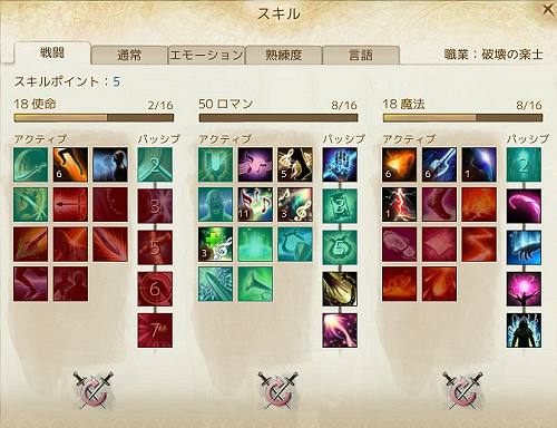 ss523.png