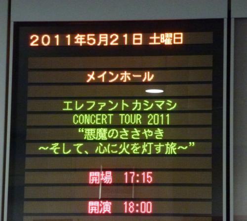 20110522miyaji1