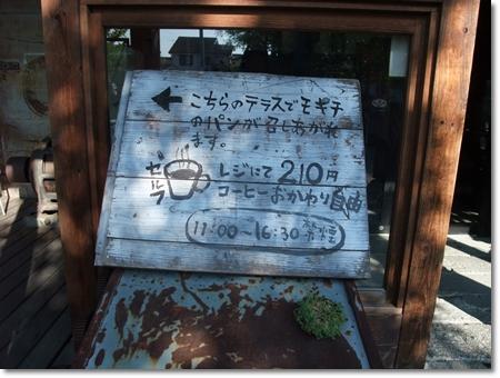 20100929-DSCF3609.jpg