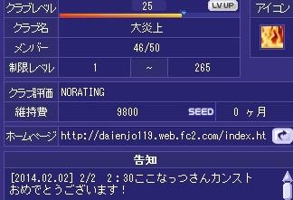 TWCI_2014_2_2_2_54_38.jpg