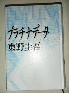 2012_0415ココバニブログ0012