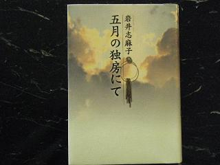 2012_0428ココバニブログ0010