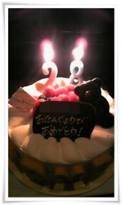 birthday cake 28