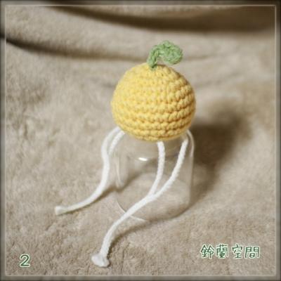 編みみかん 落下防止の紐付き 2