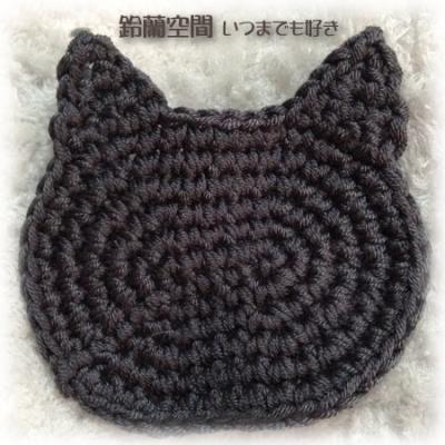 アクリル糸使用ロシアンブルー色の猫ちゃん