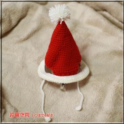 サンタ帽子大柄用