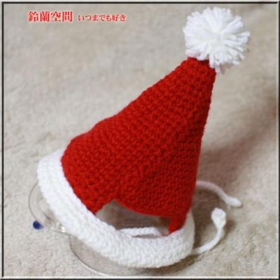 サンタ帽子 左横