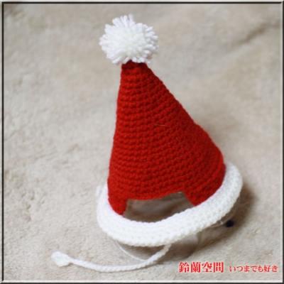 サンタ帽子 右横