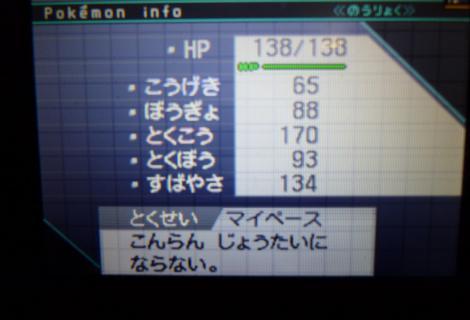 003_convert_20100923012716.jpg