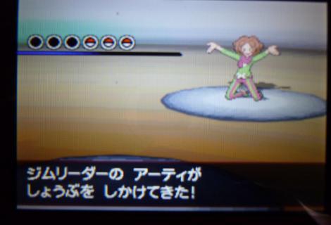 004_convert_20100919211937.jpg