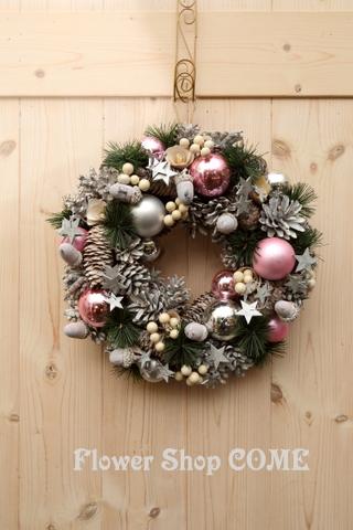 クリスマスリース おしゃれ お歳暮