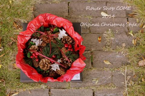 クリスマス リース 飾り 木の実