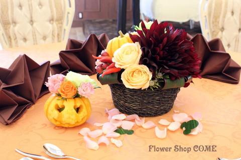 ハロウィン かぼちゃ 花 飾り