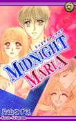 MIDNIGHT MARIA-ミッドナイト マリア-/片山こずえ