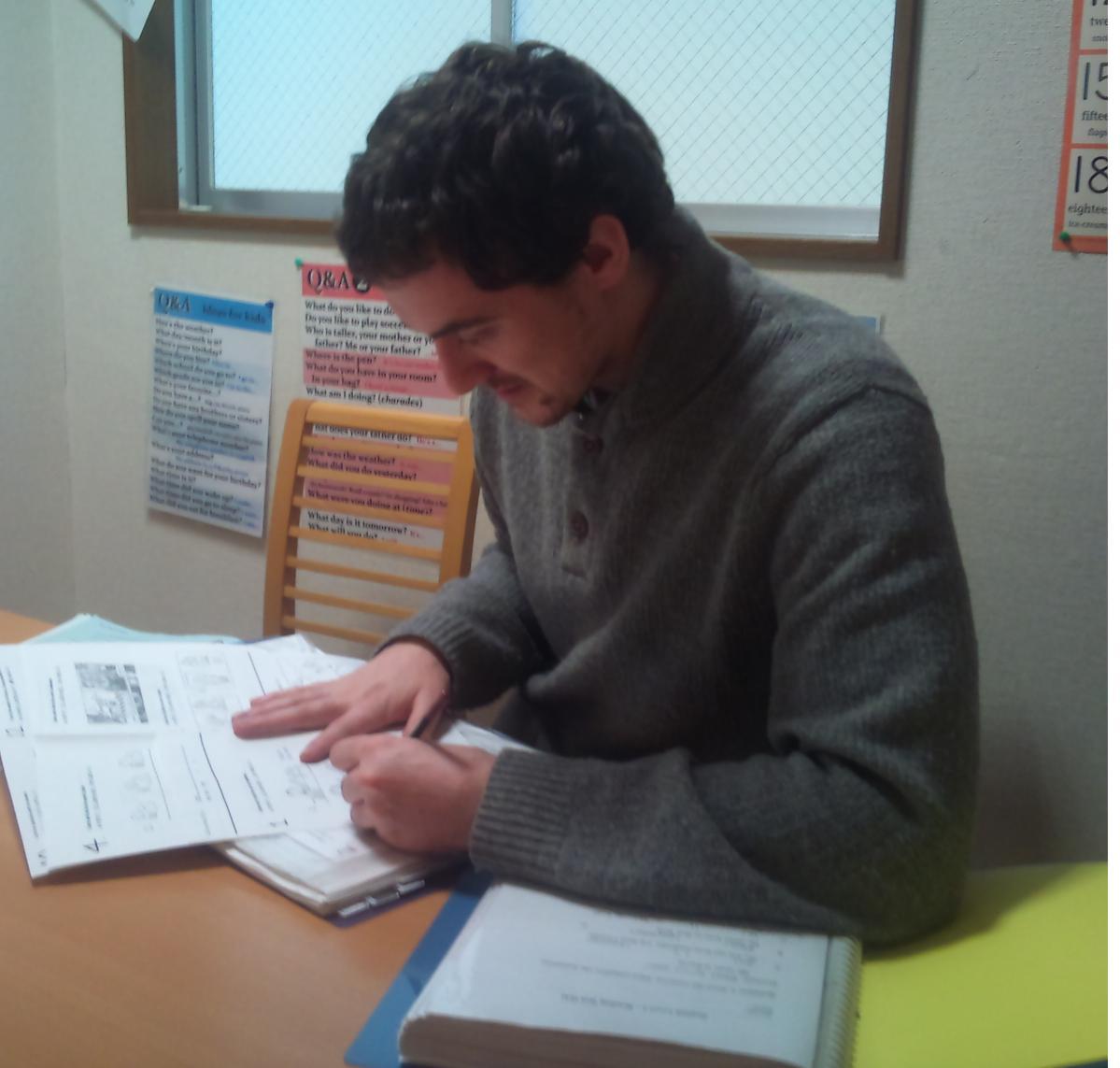 Jon Working