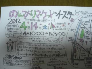 CIMG1139.jpg