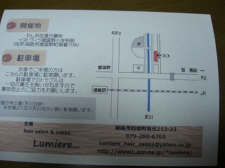 CIMG1226.jpg