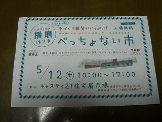 CIMG1346.jpg