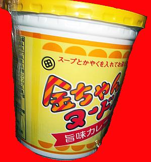 金ちゃんヌードル2