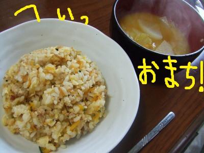 チャーハンとカボチャの味噌汁