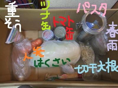 20110220_16.jpg